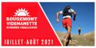 Rougemont Videmanette Summer Challenge